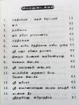 Om-thinasari vazhivil sola vendiya manthirangal-content-Balajipathippagam
