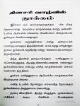 Thinasari vazhvil thookam-Balajipathippagam