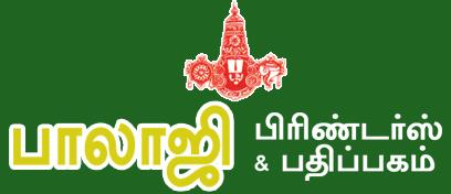 Balaji Publishers – Kumbakonam