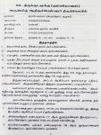 Dhevara paadal petra 276 siva thalangalin varalaru-2-content-Balajipathippagam