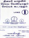thinasari_vazlvil_seiya_vendiyathum_1_Balaji Pathippagam