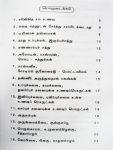 thinasari_vazlvil_seiya_vendiyathum_6_Content_Balaji Pathippagam